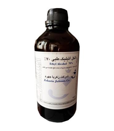 الکل طبی زکریا جهرم مدل 70درصد